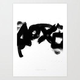 Play, Station Art Print