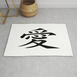 The word LOVE in Japanese Kanji Script - LOVE in an Asian / Oriental style writing. Black on White Rug