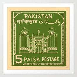 Vintage Pakistan Postage Stamp Green Art Print