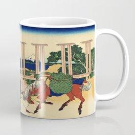 Katsushika Hokusai's Senju, Musashi But Coffee Mug
