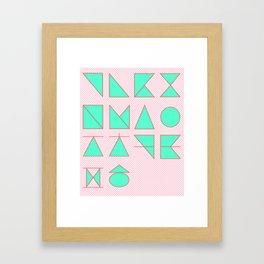 'ㄱ,ㄴ,ㄷ,ㄹ' (Korean Alphabet) Framed Art Print