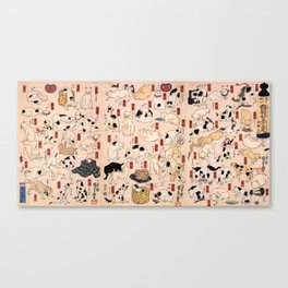 Cats suggested as The Fifty-three Stations of the Tōkaidō Canvas Print