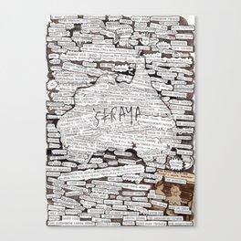 'Straya. Canvas Print