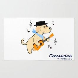 Omurice the little puppy - Playing Ukulele Rug