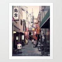 kobe Art Prints featuring Kobe Roji by Dora
