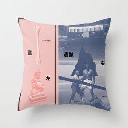 Left of the Limb (Kaneda) Throw Pillow