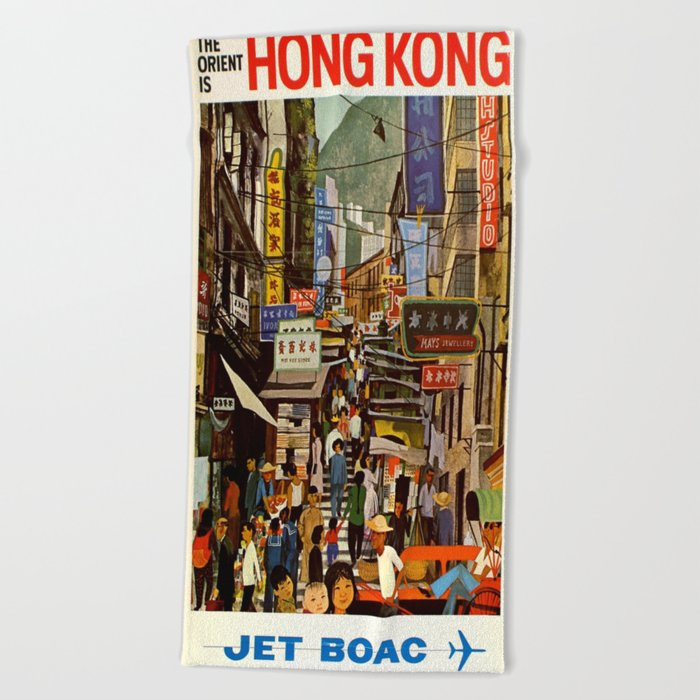 Vintage Poster - Hong Kong Beach Towel By Mosfunky