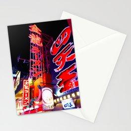 Osaka Night Stationery Cards