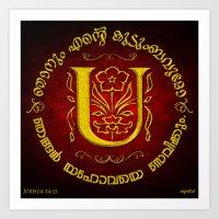 Joshua 24:15 - (Gold on Red) Monogram U Art Print