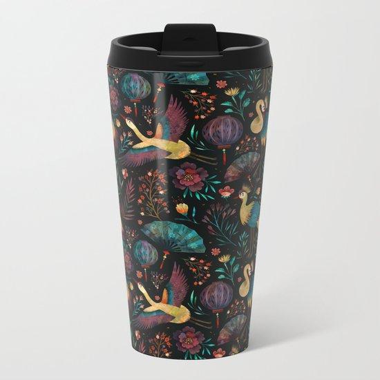 Oriental pattern Metal Travel Mug