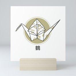 Paper Crane Mini Art Print