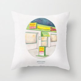 Haruki Murakami's After Dark Watercolor Illustration Throw Pillow