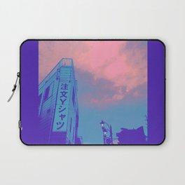 Chu-mon_Y_shirt Laptop Sleeve