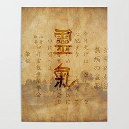 Reiki Precepts and symbols on vintage paper Poster