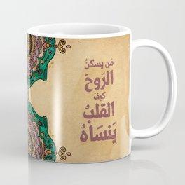 SPIRIT OF LIVES 2 Coffee Mug