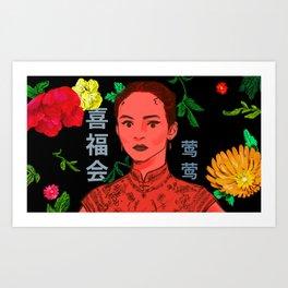 jlc: ying ying Art Print