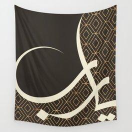 O LORD YA RAB GOLD Wall Tapestry