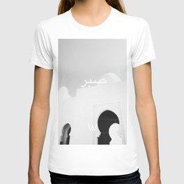 WHITE MOSQUE T-shirt
