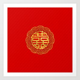 Gold Double Happiness Symbol in Peony Frame Art Print