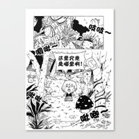 comic Canvas Prints featuring comic by Joshwa