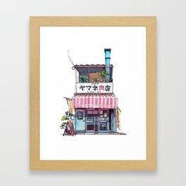 Tokyo storefront #01 Gerahmter Kunstdruck