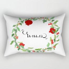 Noor - Pomegranate Rectangular Pillow