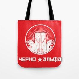 Cherno Alpha Tote Bag
