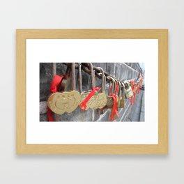 I love you in Chinese Framed Art Print
