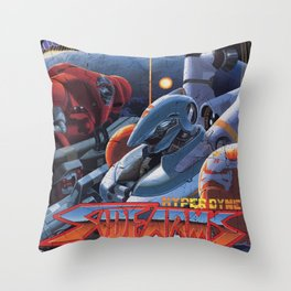 Side Arms Throw Pillow