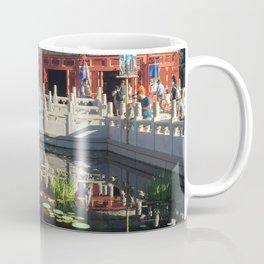 China Pavilion Coffee Mug