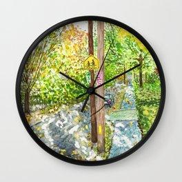 Brookline Sunshine Wall Clock