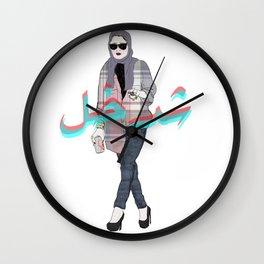 shda5al Wall Clock
