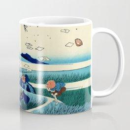 Mt,FUJI36view-Sunshu Ejiri - Katsushika Hokusai Coffee Mug