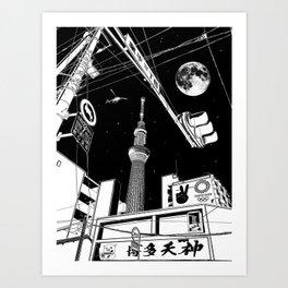 Night in Tokyo 2020 Kunstdrucke