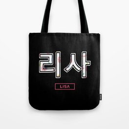 Lisa blackpink hangul Tote Bag