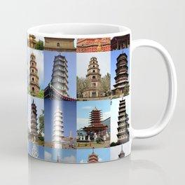 Pagodas Montage Coffee Mug
