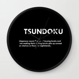 TSUNDOKU  Wall Clock