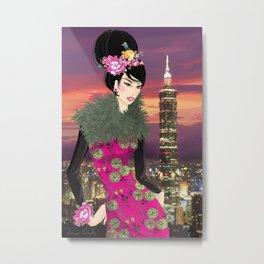 Taipei 101 Metal Print