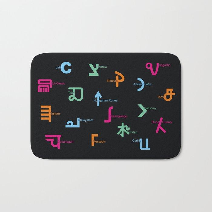 C in Scripts Around the World /I Bath Mat