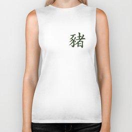 Chinese zodiac sign Pig green Biker Tank