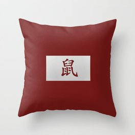 Chinese zodiac sign Rat red Throw Pillow