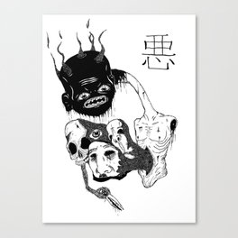Evil Hides Within Canvas Print