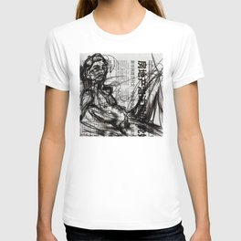 Upon Arrival - Charcoal on Newspaper Figure Drawing T-shirt