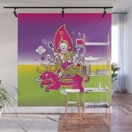 God of Wifi Wall Mural