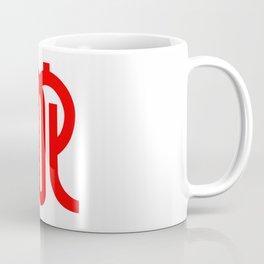 flag of kanagawa Coffee Mug