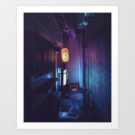 Tokyo Nights / Lonely Lantern / Liam Wong Art Print