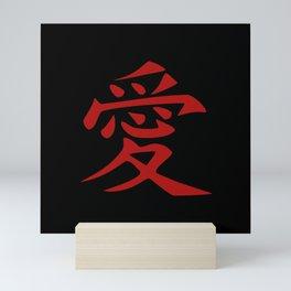 The word LOVE in Japanese Kanji Script - LOVE in an Asian / Oriental style writing. - Red on Black Mini Art Print