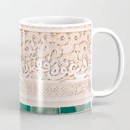 Arabic tiles in Sevilla | Ahambra photography art | Colorful photo print | Morocco Marrakech Coffee Mug