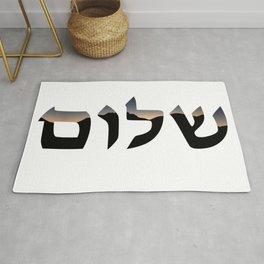 Shalom Rug