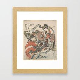 Mystical Bird (Karyōbinga) - Hokusai Framed Art Print